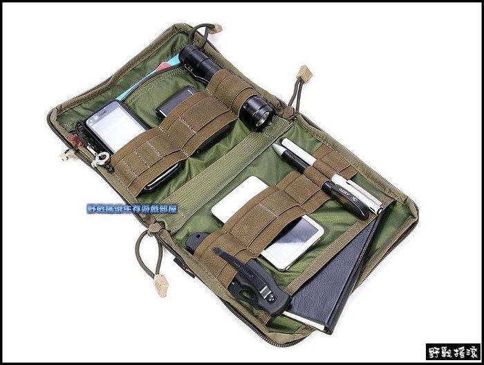 【野戰搖滾-生存遊戲】多功能低調整理包、工具包【黑色、狼棕色、遊騎兵綠色】醫療包腰包雜物包迷彩包求生包