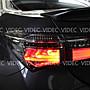 巨城汽車 豐田 2014 11代 ALTIS X版 LED 導...