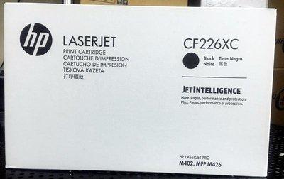 【電腦週邊❤小兔兒❤】HP M402/ M426 黑色原廠高容量碳粉匣 CF226XC CF226X 26X 台北市
