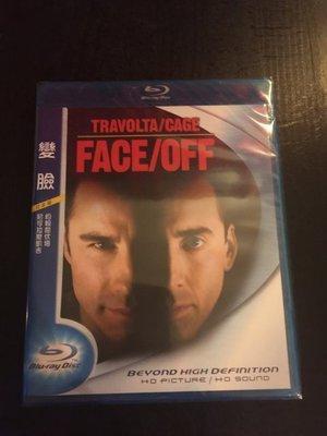 (全新未拆封)變臉 Face Off 藍光BD(原價1288元)得利公司貨 限量特價