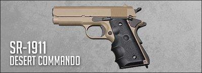 (武莊)SRC SR-1911 DESERT COMMANDO 6mm 沙色金屬自動退膛瓦斯槍-GB-0739