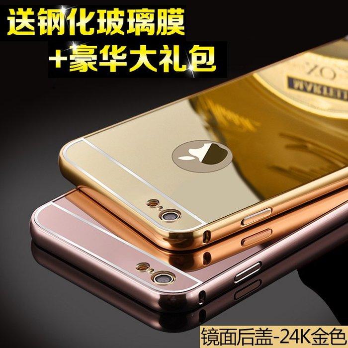 i5手機殼Apple保護套保護殼正韓國版8蘋果6p/7p手機殼5.5鏡面PLUS全包iphone6S硬殼i6/i7金屬4