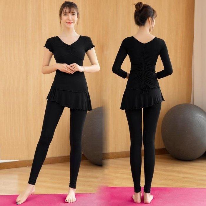 瑜伽服運動長袖褲裝拉丁舞蹈服寬鬆顯瘦形體健身服莫代爾假二件裙褲 8%百分吧