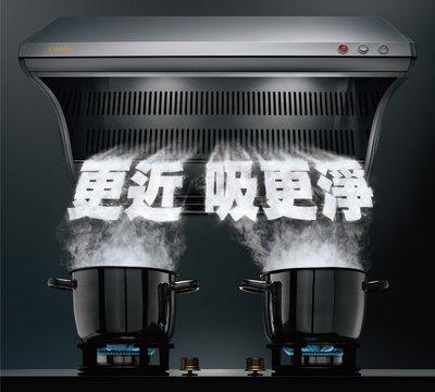 ☆來電特價☆莊頭北吸油煙機90cm 近吸式斜背排油煙機(TR-5366SXL)讓居家防疫再升級、台中莊頭北、彰化莊頭北