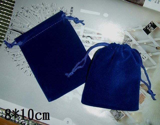 ☆創意小物店☆首飾袋/飾品袋 /絨布袋/禮品包裝袋/束口袋(8*10cm藍色)/一個