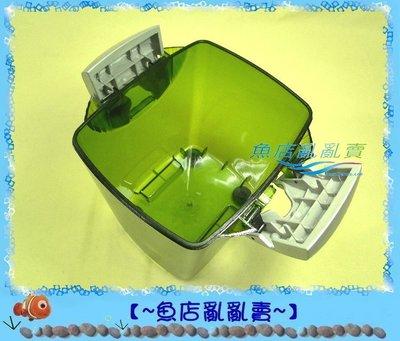 【~魚店亂亂賣~】台灣UP雅柏External外置圓筒過濾器230型圓桶專用替換空桶/桶身(含扣環)