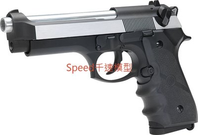 SRC SR92 DUAL TONE 拋光 送塑膠槍盒 瓦斯槍生存遊戲 GB-0704