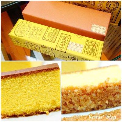 福砂屋 蜂蜜蛋糕 蛋糕  長崎蛋糕