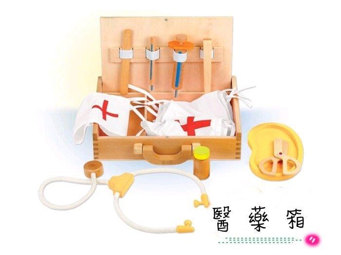 【阿LIN】193558 藥箱 木盒 扮家家酒 角色扮演 醫護組 木製玩具 小醫生 小護士 手提箱 方便收納