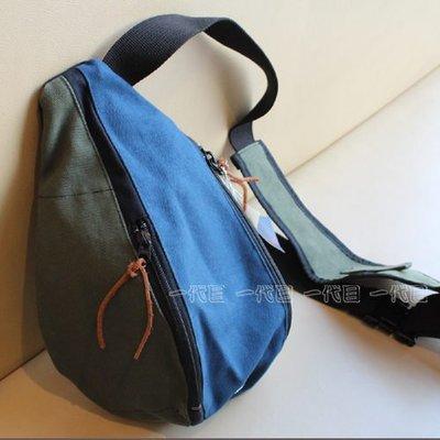 【一代目】日本精品 備中倉敷工房 Eternal-43772 彩色帆布水滴包 側背包 肩背包