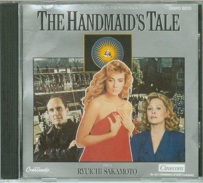 """""""侍女物語(Handmaid's Tale)""""- 坂本龍一(Ryuichi Sakamoto),美版,Jap34"""