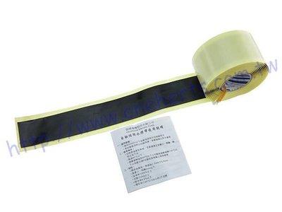㊣OneHerts㊣ Goodwell 自融性防水膠帶 有線電視專用 監控系統 絕緣防水 電信器材絕緣 防高低壓電纜接頭