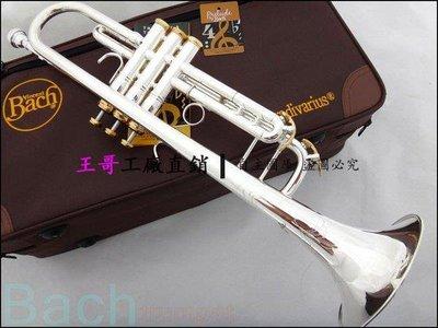 【王哥】53號樂器專賣 巴哈頂級系列TR-197GS金銅鍍銀小號樂器【一體金銅喇叭口鍍銀】