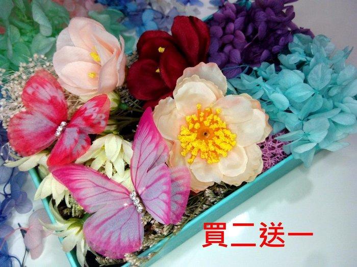 新娘飾品瑪姬主義-  E1152  昂碧永生花小禮盒A款 (買二送一 現貨供應)--新娘秘書新秘用品婚禮配飾專賣--