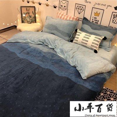 床被 加厚珊瑚絨四件套雙面絨被套法蘭絨...