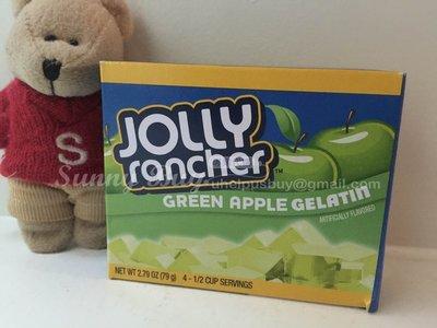 【Sunny Buy】◎預購◎ 美國Jolly Rancher 果凍粉 青蘋果口味 79g/盒