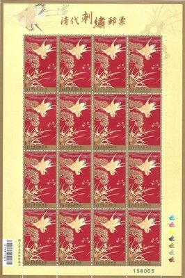 故宮古畫-特586 清代刺繡郵票 版張  共五大張 上品