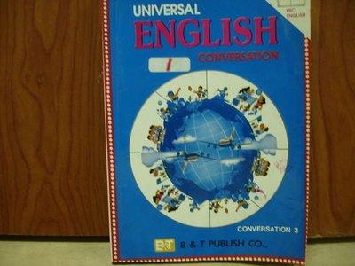 【愛悅二手書坊 10-14】UNIVERSAL ENGLISH CONVERSATION