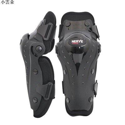 機車用品NERVE摩托車越野護膝護肘護具防摔騎士騎行機車裝備夏季防風全套