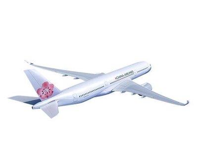 [自售哩程,超級便宜] 中華航空,可售50000哩起&80000哩/起,5萬可兌換亞洲區免費機票或升等/歡迎洽詢