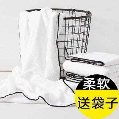 浴巾 毛巾日本大浴巾成人女男比純棉柔軟速干酒店美容院家用吸水嬰兒白毛巾