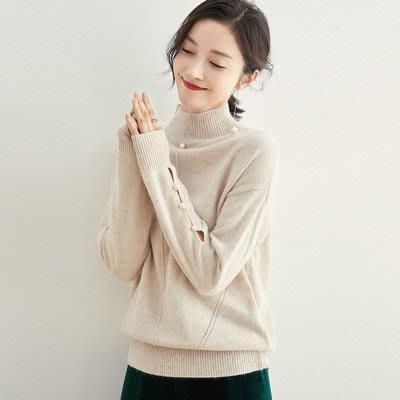 羊毛 衫 高領毛衣-純色釘珠鏤空保暖女針織衫3色73uj33[獨家進口][米蘭精品]