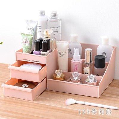 整理護膚桌面梳妝臺塑料抽屜式化妝品收納盒大號口紅置物架LB14993