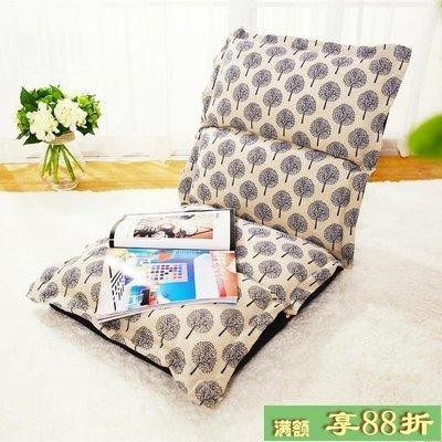 懶人沙發單人簡約現代沙發椅可折疊臥室沙...
