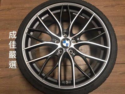 💥全新品現貨 💥 BMW 正原廠 405M 20吋鍛造前後配鋁圈+DUNLOP失壓續跑胎