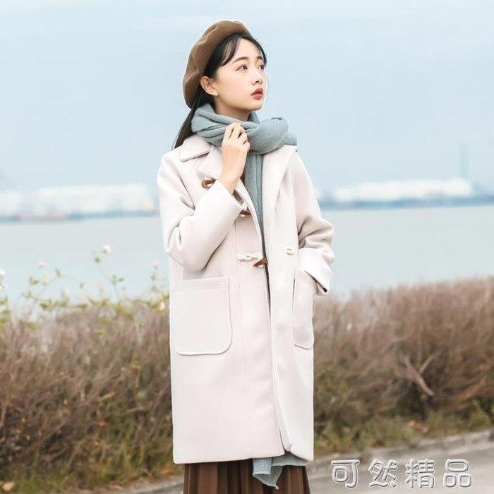 小個子毛呢外套女中長款秋冬新款韓版牛角扣呢子大衣加厚學生   igo