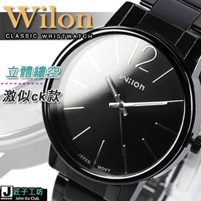 情人對錶 wilon激似ck款 立體鏤空鏡面 男錶女錶對錶 [單支價/贈盒] ☆匠子工坊☆【UT0013】