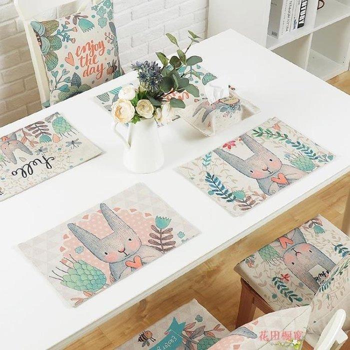 可愛兔子韓式加厚棉麻餐墊碗墊西餐桌墊布防燙隔熱墊桌墊布藝墊子