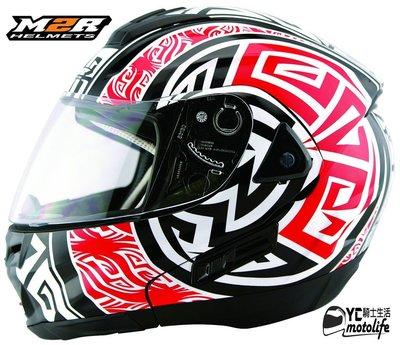 YC騎士生活_可樂帽 M2R OX-2#5 阿茲特克 黑紅 下巴可掀 雙鏡片 內藏墨片 汽水帽 M2R可掀式安全帽
