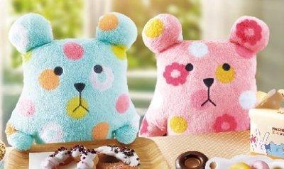 Mister Donut宇宙人 波堤獅宇宙人夢幻藍熊寶貝枕+甜蜜粉熊寶貝枕☆1對1399元☆超可愛