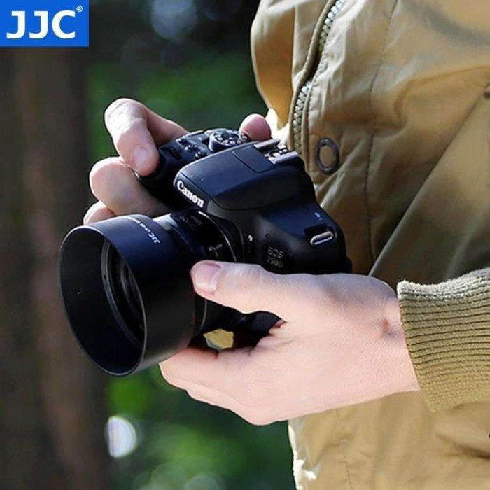 (低價衝量)遮光罩ES-68遮光罩佳能50mm F1.8 STM新小痰盂鏡頭卡口50 1.8