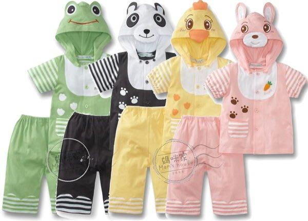 媽咪家【AC028】AC28動物套裝 日單 動物休閒服 前開 前扣 外搭+短褲 套裝2件組~80.90.100.110