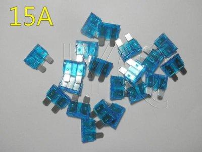 2323 機車工具 噴射機車 20PCS 保險絲 15A 藍 保險絲插片 山葉 光陽 三陽 機車用 電系 平頭 引擎