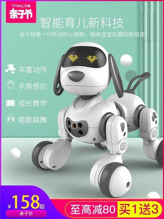 〖起點數碼〗智能機器狗遙控對話會走路機器人男女孩1-2-3-6周歲電動兒童玩具