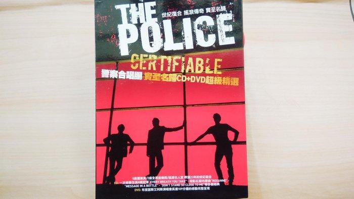 ## 馨香小屋--The Police警察合唱團實至名歸CD+DVD超級精選 世紀復合 搖滾傳奇 實至名歸