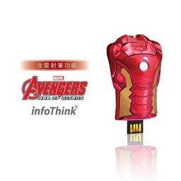 【紫色風鈴】特價 InfoThink 復仇者聯盟2鋼鐵人胸甲造型隨身碟 16GB(含簡報筆功能)16GB