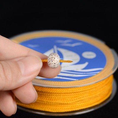 『予香館』 OAR 文玩線手串繩 佛珠繩子編手鏈串珠耐磨無彈力穿珠線編織手繩