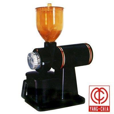 ~嚘呵咖啡~ 咖啡豆的DNA代表廠商-[[ 飛馬牌 ]] 磨豆機 (600N)