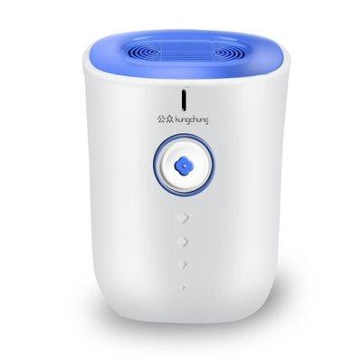 現貨/房間祛濕器室內潮濕器迷你除濕機家用小型臥室靜音抽濕機空氣干燥 igo/海淘吧F56LO 促銷價