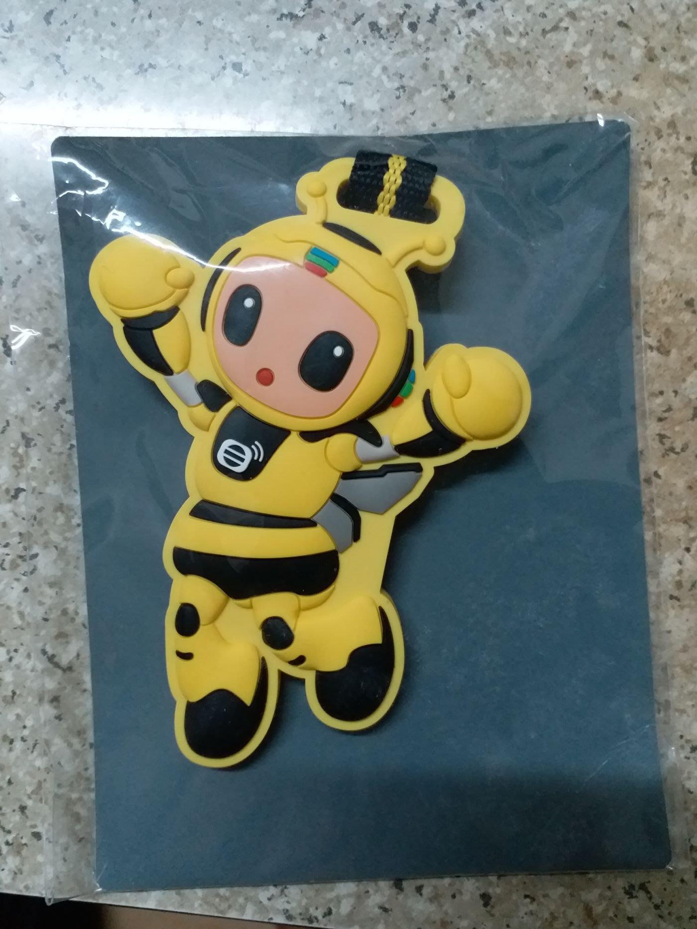 TVB 無線電視金禧紀念50周年tvb anywhere 吉祥物紀念行李牌蜜蜂