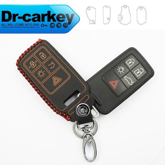 【鑰匙職人】VOLVO C30 C70 V50 V60 V90 XC60 XC90 感應式晶片鑰匙皮套 摺疊鑰匙皮套鑰匙