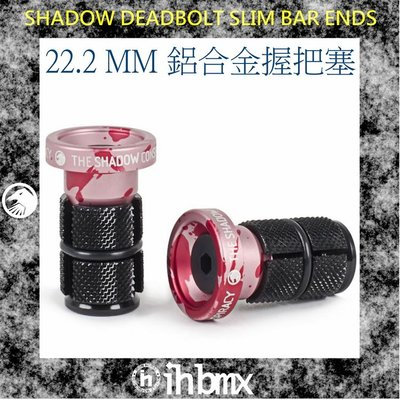 SHADOW DEADBOLT SLIM BAR ENDS 22.2 MM 鋁合金握把塞 肉紅色渲染 場地車 越野車