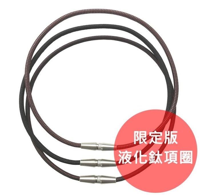 《FOS》日本 Phiten RAKUWA X50 AG 液化鈦 項圈 50cm 福田 銀谷 亞馬遜限定版 團購 熱銷