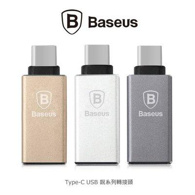 --庫米--BASEUS 倍思 Type-C USB 銳系列轉接頭 適用 USB Type-C 接口之裝置 鋁合 台南市