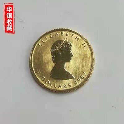 古玩錢幣收藏品1987年1/ 10盎司加拿大楓葉金幣實物圖外國楓葉金幣純金9999金幣 台北市