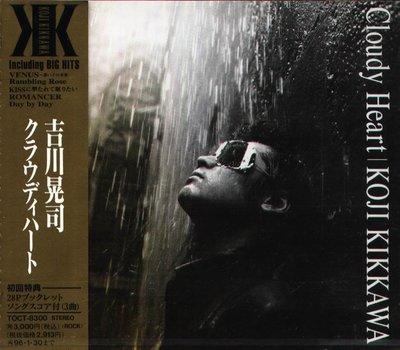 K - Koji Kikkawa 吉川晃司 - Cloudy Heart - 日版 - NEW 1994